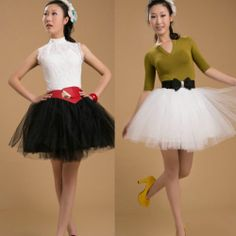 Ladies Super Fluffy Elastic Stretchy Tulle Dress Teen 3 Layer Adult Tutu Skirt E | eBay