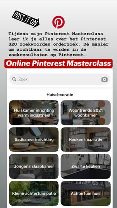 Inbound Marketing, Marketing Plan, Marketing Tools, Content Marketing, Small Business Marketing, Mobile Marketing, Pinterest Marketing, Master Class, Social Media