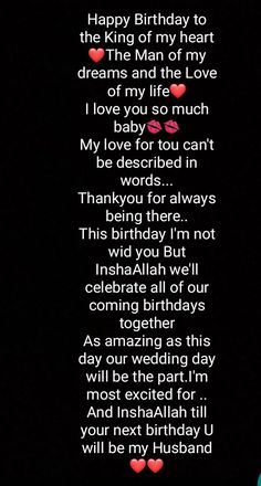 Birthday Wishes For Lover, Happy Birthday Best Friend Quotes, Boyfriend Birthday Quotes, Birthday Wish For Husband, Birthday Msg For Love, Happy Birthday For Boyfriend, Happy Birthday Jaan, Cute Texts For Him, Wishes For Husband