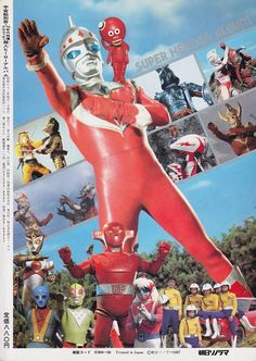 ICONIC and Popular Tokusatsu Kyodai and Henshin heroes from Iron King, Zone Fighter, Thunder Mask, Triple Fighter, God Man and Jumborg Ace & Jumborg Live Action, Superhero Tv Series, Japanese Superheroes, Showa Era, Another World, Special Effects, Godzilla, Ranger, Monsters