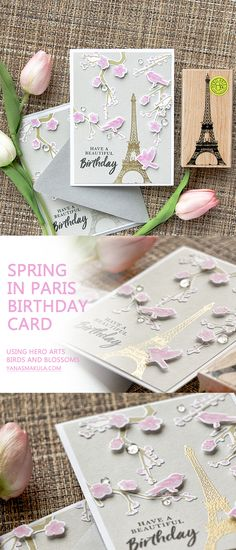 Create a beautiful Spring Birthday card using Eiffel Tower and Bird & Blossoms stamps from Hero Arts | Paris Birthday Card | Color Layering | Stamping | Handmade card. For details, please visit http://www.yanasmakula.com/?p=57168