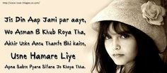 jis din aap jami par aaye - love images with quotes