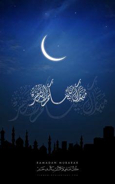 RAMADAN MUBARAK | 2014!!! Ramadan Kareem Pictures, Ramadan Images, Ramadan Mubarak Wallpapers, Mubarak Ramadan, Ramadan Sweets, Eid Card Designs, Rabi Ul Awal, Eid Mubarak Quotes, Ramdan Kareem