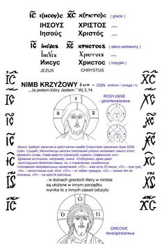 inscripties
