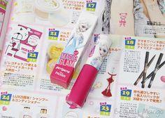 Kawaii Things that you must Have #26 Peripera Magic Glam Ting