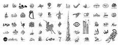 arabic logos by shoair