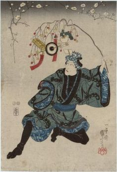 Actor  Japanese, Edo period, 1847–52 (Kôka 4–Kaei 5)  Artist Utagawa Kuniyoshi, Japanese, 1797–1861, Woodblock print (nishiki-e); ink and color on paper, MFA