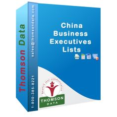 China Business Executives List