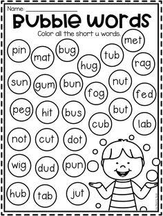 Short u CVC worksheet. Students color all the bubbles that have short u words. Kindergarten Math Worksheets, Phonics Worksheets, Reading Worksheets, Homeschool Kindergarten, Kindergarten Reading, Preschool Writing, Comprehension Worksheets, Homeschooling, Vowel Activities