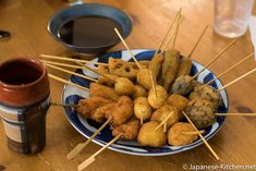 """(The instructional video is under """"HOW TO"""" tab below.) Kushikatsu is a bite size skewed katsu. Just like tonkatsu or chicken katsu, it's breaded and deep fried. This finger food i…"""