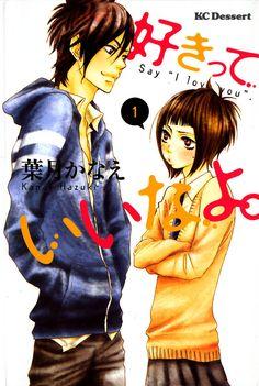 suki tte li na yo manga | Suki-tte-ii-na-yo-01-kodansha.jpg