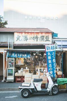 Tsujiki Fish Market, Tokyo, Japan | un-fold-ed.com