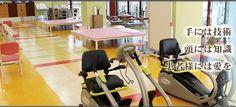 松戸リハビリテーション病院|千葉県松戸市の回復期リハビリテーション病院