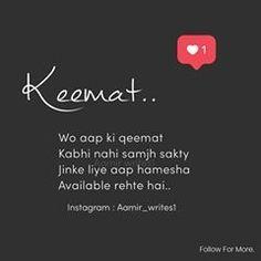 Love Pain Quotes, Secret Love Quotes, Mixed Feelings Quotes, Like Quotes, Hurt Quotes, Real Life Quotes, Reality Quotes, Mood Quotes, Twisted Quotes