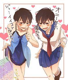 埋め込み Dark Anime Guys, Cute Anime Guys, Sans Cosplay, Osomatsu San Doujinshi, Handsome Anime Guys, Ichimatsu, Fujoshi, Yandere, Manga Art