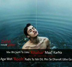 Wah alishna khan