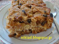 Χειροτεχνήματα: νηστίσιμο κέικ μήλου με βρώμη / apple oat cake Cooking Cake, Healthy Desserts, Banana Bread, Pie, Sweets, Cookies, Breakfast, Recipes, Food