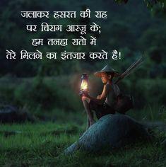 Marathi Status Marathi Quotes Love Marathi Status Marathi