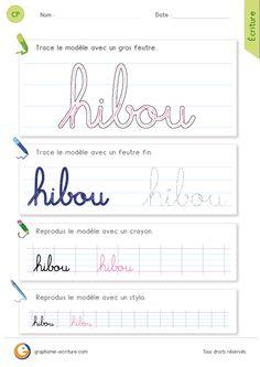 Apprendre à Écrire le mot hibou en minuscules cursives - Écriture de la lettre h dans le mot hibou.