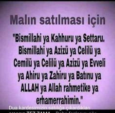 Allah Islam, Islam Quran