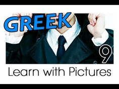 Learn Greek with Pictures -- A Rainbow of Colors - YouTube