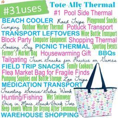 31 uses, Tote-Ally Thermal, Thirty-One, www.mythirtyone.com/msgraham