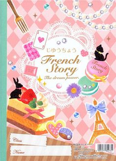 Cats Paris Eiffel Tower Coloring Book Drawing Exercise By Kamio