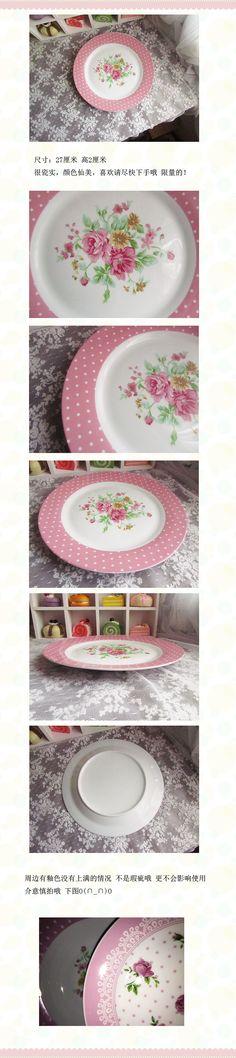 外贸出口品质香奈儿风粉色波点玫瑰花陶瓷盘牛排盘蛋糕盘结婚送人-淘宝网
