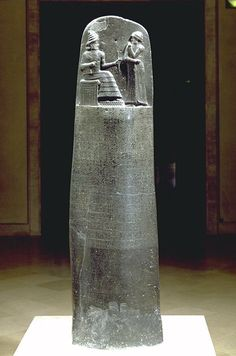 The Stele of Hammurabi. The first known legal code. Civic art, if you will.