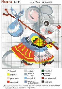 View album on Yandex. 123 Cross Stitch, Free Cross Stitch Charts, Cross Stitch For Kids, Cross Stitch Animals, Cross Stitch Designs, Cross Stitch Patterns, Blackwork Patterns, Embroidery Patterns, Cross Stitching