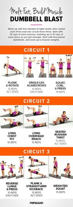 In a Workout Rut? These 50+ Workout Posters Are the Answer