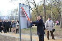 Miejsce, przy którym stoi pomnik od dziś nosi nazwę Skweru Ofiar Tragedii Górnośląskiej / Fot. Piotr A. Jeleń