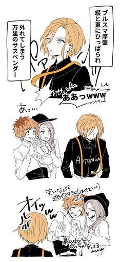 Manga, Comics, Twitter, Memes, Anime, Movie Posters, Addiction, Mango, Manga Anime
