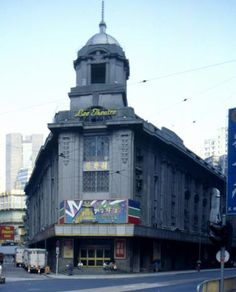 I remember watching Superman (1978) at the Lee Theatre with my best friend. Lee Theater, Causeway Bay,1980. Demolished in the early 90s.