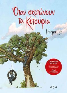 Δες εδώ αναλυτικά! Books To Read, Literature, Fiction, Novels, Author, Reading, Movie Posters, Literatura, Film Poster