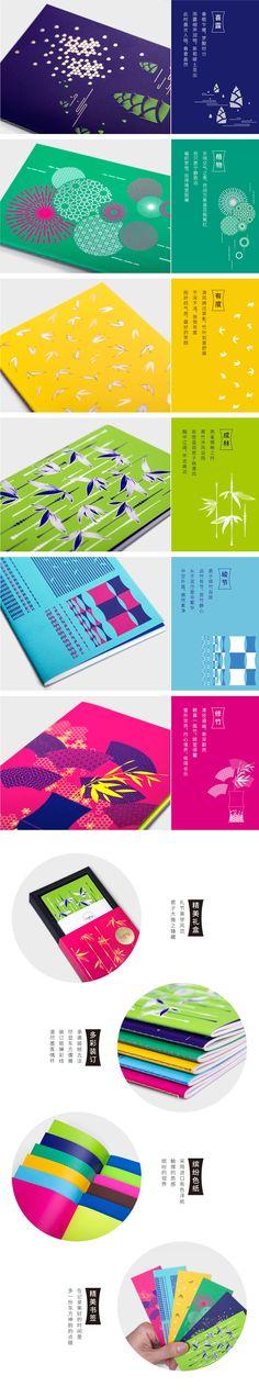 【有礼有节】创意时尚中国风记事本 笔记本-《竹迹》礼盒装可定制-淘宝网