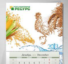 дизайн календаря - Поиск в Google