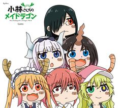 The Dragon Maid squad in gyate style is complete now. Tohru, Kobayashi, Kanna, Lucoa, Elma and Fafnir. Elma Dragon Maid, Miss Kobayashi's Dragon Maid, Fan Anime, Anime Art, Death Note, Manga, Kobayashi San Chi No Maid Dragon, Dragon Names, Sans Cute