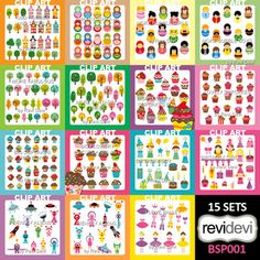 Special bundle clip art featuring mix collection. This big bundle includes cupcakes, birthday, trees, houses, aliens, and ballerina themes. A great resource for teacher seller for creating learning materials for pre-K, kindergarten, and elemntary students.