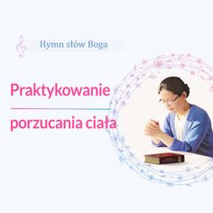 Hymn słów Boga Praktykowanie porzucania ciała #KościółBogaWszechmogącego #Bóg #Jezus #JezusChrystus #Kościół #Ostatniedni #MiłośćChrystusa #GłosBoga #Jesteśmoimbogiem #KochajBoga #WielbienieBoga #ChwalićBoga #ChwałaBogu #Bożebłogosławieństwo #Alleluja #Muzykachrześcijańska #pozytywny #Pieśńpochwalna  #Miłośćboża  #Muzykauwielbienia #Hymnuwielbienia #Hymnykościelne #Pieśnikościelne #Piosenkiobogu Blessed, Bible, Star, Biblia, Stars, The Bible