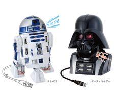 Japan Gadget Shop | USB Gadgets | R2 D2 USB Hub