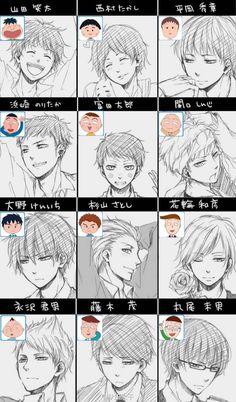 Anime Illustration, Chibi, Hero Costumes, Manga, Shoujo, Drawing Reference, Art Sketches, Anime Guys, Anime Characters