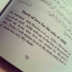 Inshallah thats where we all want to be in the shade of the arsh of allah
