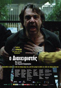 Ο διαχειριστής (2010) I Movie, Fictional Characters, Greece, Films, Greece Country, Movies, Cinema, Movie, Fantasy Characters