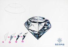 기초디자인 건국대 기디 입시미술 기초디자인 개체묘사 보석, 다이아몬드 일러스트 디자인 Jewellery Sketches, Jewelry Drawing, Jewelry Sketch, Interior Design Sketches, Digital Art Tutorial, Illusion Art, Color Pencil Art, Diamond Art, Art Model