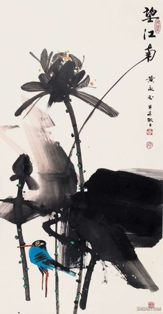 Asian watercolor Bird-And-Flower Painting  Huang Yongyu
