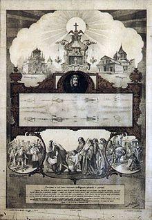 Shroud of Turin - Wikipedia, the free encyclopedia