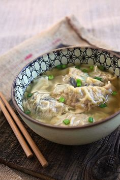 "Pork Dumpling Soup (""siu gow""). Learn how to make these delicious pork dumplings at home with this easy recipe. http://rasamalaysia.com"