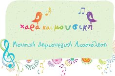Music education for toddlers and children from 12 months up to 12 years old. A very nice place for the children in Perea, Thessaloniki, Greece