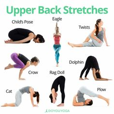 stretch your lower backit's kind of important  asana